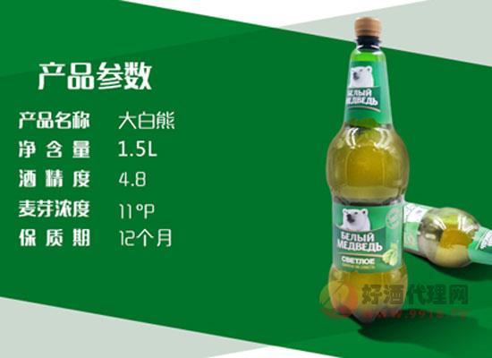 俄羅斯大白熊啤酒好喝嗎?進口大白熊啤酒價格參照表
