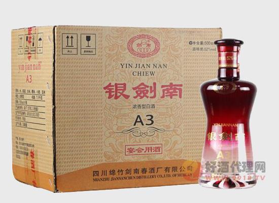 剑南春银剑南a3光瓶和简装价格对比 光瓶箱装更实惠!