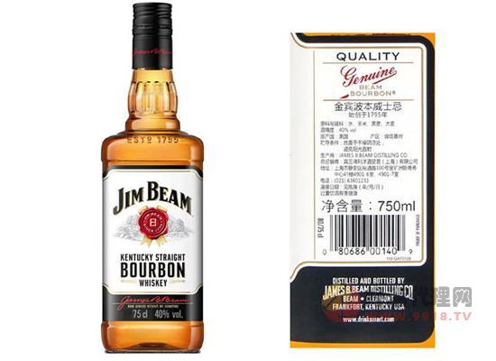 波本威士忌酒价格表及图片 配七喜 脉动 可乐都好喝!