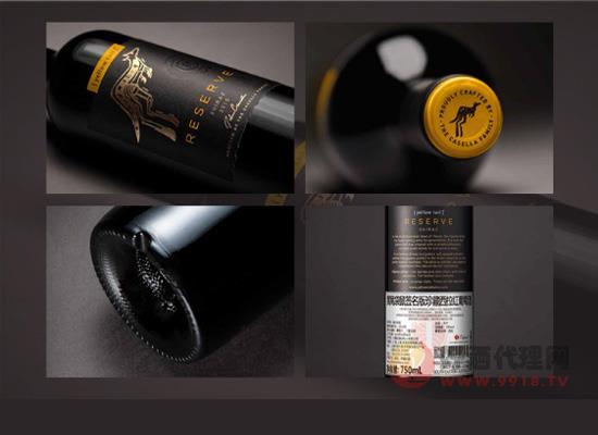 澳大利亞紅酒你喝過嗎?澳大利亞黃尾袋鼠紅酒價格介紹