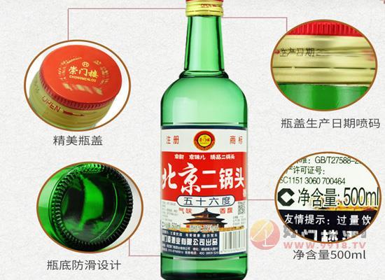 北京二锅头56度多少钱一瓶?北京二锅头500毫升价格