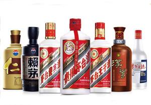茅臺系列酒-親民營銷眾享品質大牌
