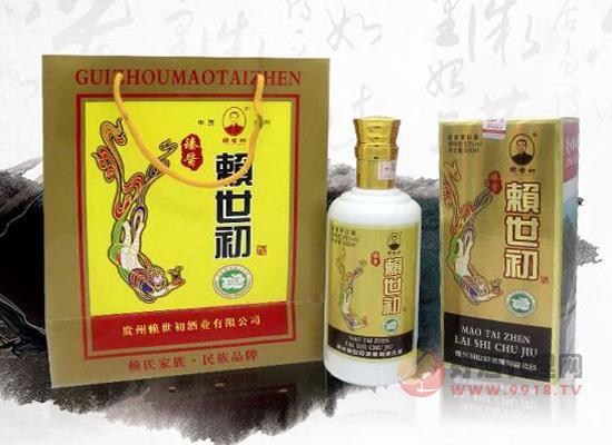 热烈庆祝贵州赖世初酒业有限公司加盟中国好酒代理网!