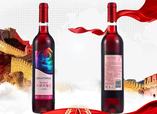 长城玫瑰红红葡萄酒多少钱?长城红葡萄酒价格介绍