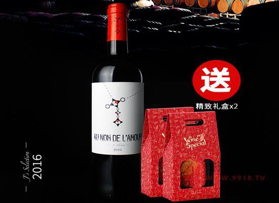马勒农庄园红葡萄酒怎么样?法国爱的名义干红价格