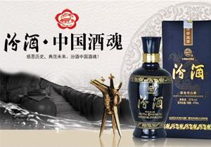 山西杏花村汾酒-中國傳統名酒