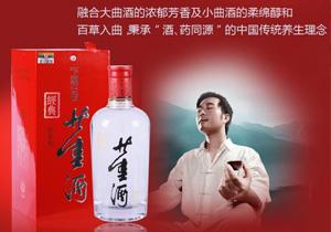 贵州董酒-经典款