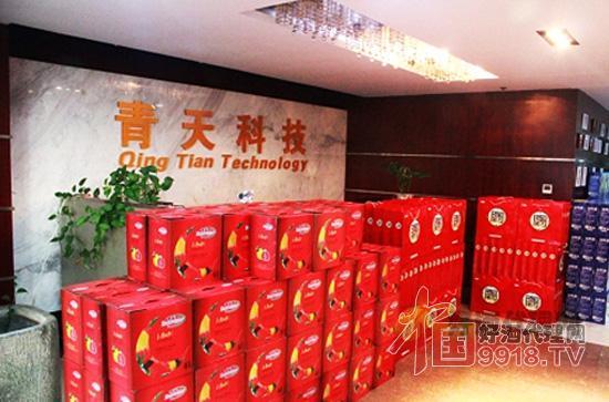 郑州青天科技有限公司中秋节礼品发放现场图片