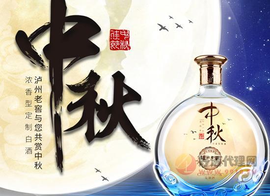 泸州老窖2018中秋礼酒悄然走红,预售价468元
