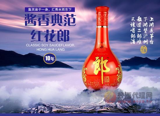 红花郎10年酒口感怎么样?10年53度红花郎酒价格