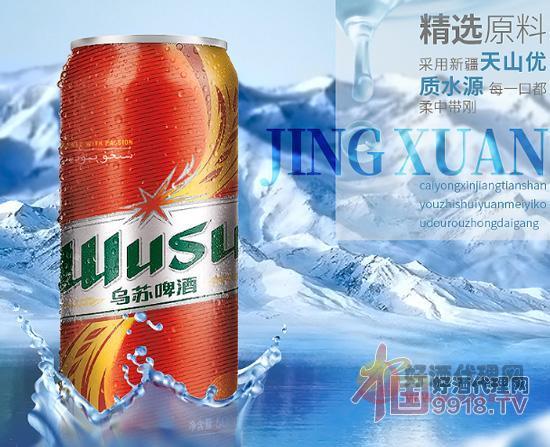 乌苏啤酒红乌苏易拉罐500mL