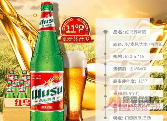 烏蘇啤酒參數