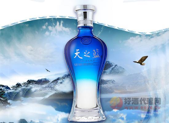 洋河天之藍價格貴嗎?洋河藍色經典天之藍價格介紹