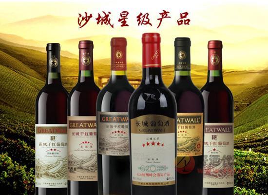 中粮长城葡萄酒三创造,打造中国好红酒