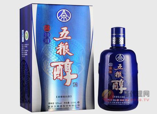 五粮醇酒蓝淡雅50度500ml价格贵吗?五粮醇酒价格及图片
