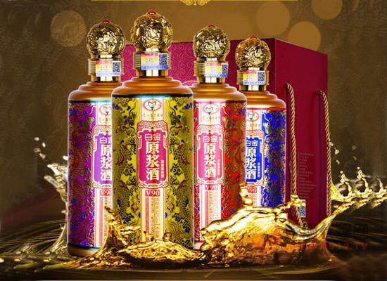 白金原浆酒价格贵吗?贵州茅台白金原浆酒价格介绍