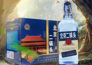 北京二鍋頭圖片