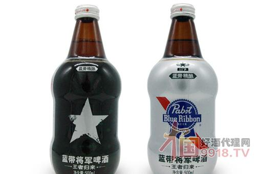 蓝带将军啤酒正面及背面图片