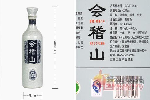 绍兴花雕酒-会稽山十二年陈产品图