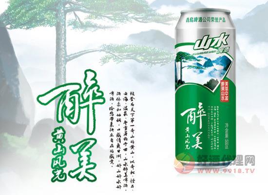 爬山累了来点青岛山水啤酒 整箱装价格得劲!