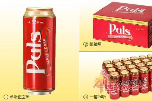 德国原装进口宝乐氏啤酒产品细节图片