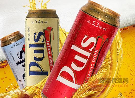 德國原裝進口啤酒貴嗎?寶樂氏經典黑牌價格親民!