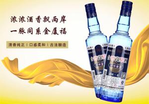 50度台湾高粱酒