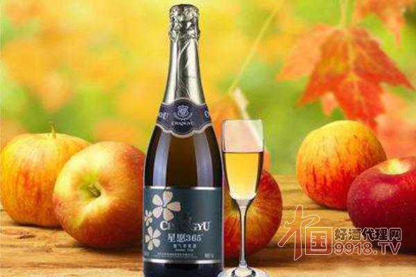 瓶装苹果酒