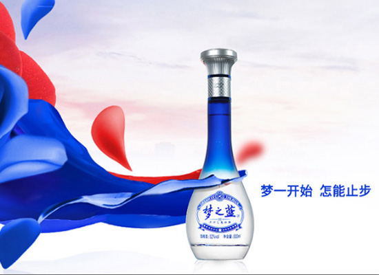 洋河禮品酒多少錢?洋河藍色經典夢之藍禮盒裝價格了解一下