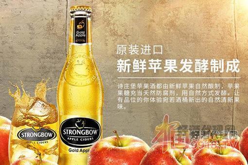 诗庄堡金苹果酒