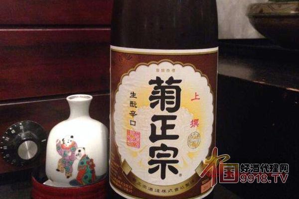 日本菊正宗清酒