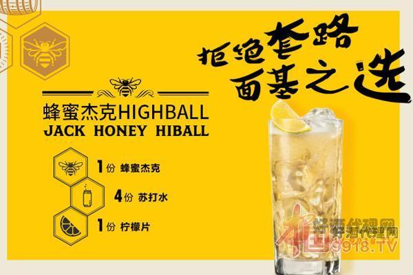 杰克丹尼蜂蜜酒饮用方法