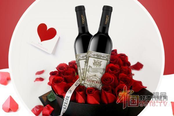 张裕玫瑰红甜型葡萄酒
