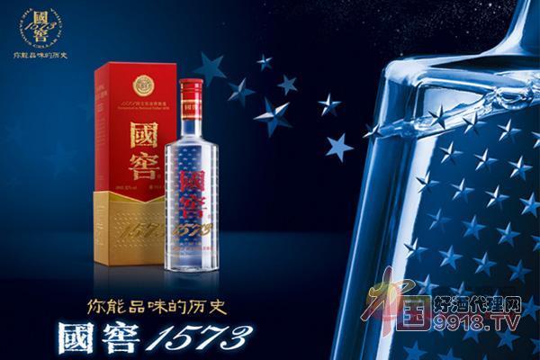 国窖1573经典酒