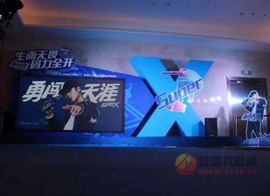 勇闯天涯superX联手《明日之子》,撬动年轻时尚新玩法