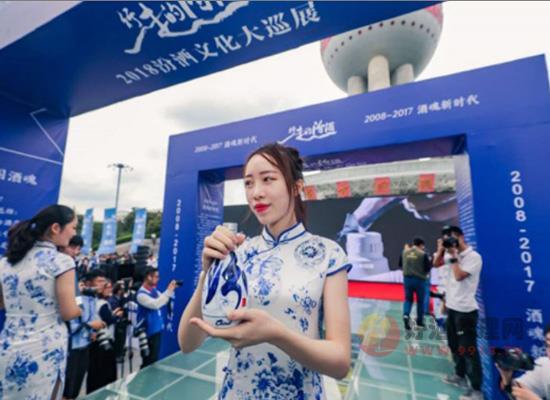 """汾酒走进上海,""""中国装""""中透出汾酒发力高端的决心"""