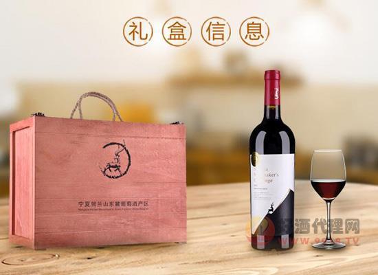 中国红酒哪里产的最好?中国红葡萄酒品牌介绍