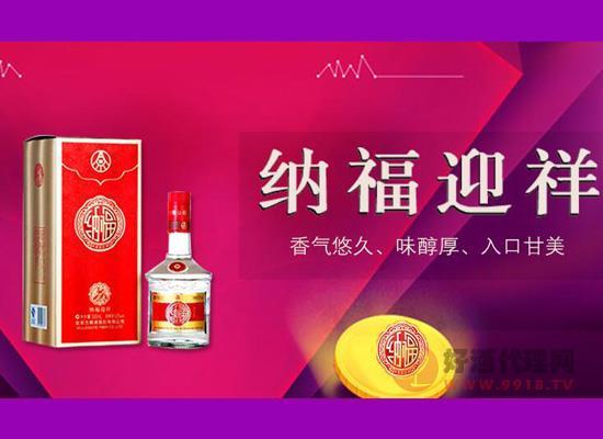 祝贺五粮液股份有限公司出品入驻好酒代理网,旗开得胜!
