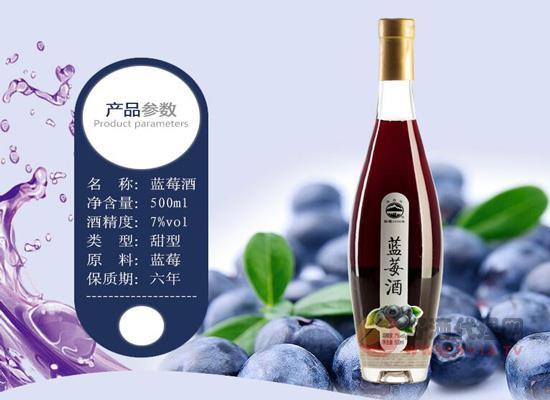 低度蓝莓果酒,女士的最爱,长白山蓝莓酒价格