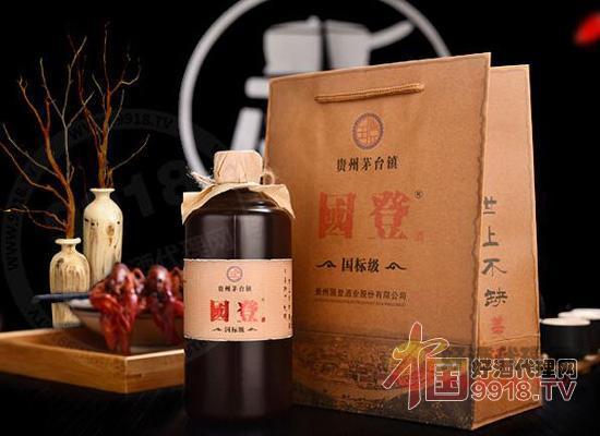 贵州国登酒业股份有限公司 国登酒