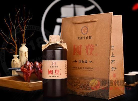 贵州国登酒业股份有限公司入驻好酒代理网,强强联手!