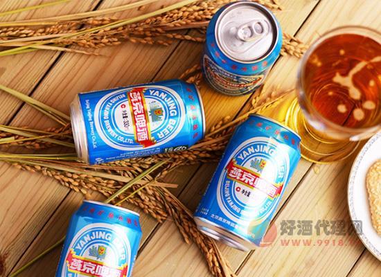 燕京啤酒藍聽裝價格貴不貴?聚會暢談更盡興!