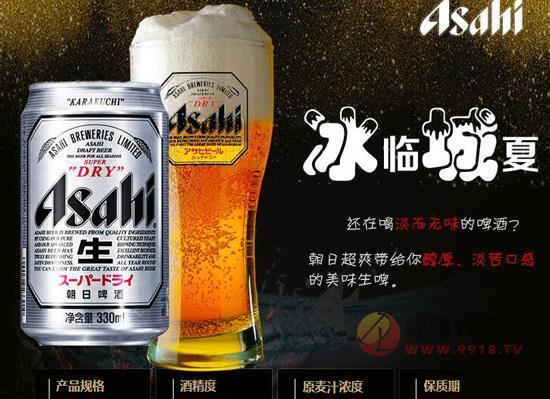 看球聚餐,传统啤酒淡而无味,试试朝日超爽生啤