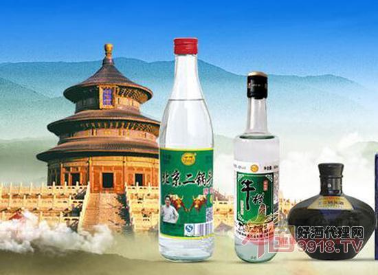 北京乾坤中德酒业有限公司 白酒