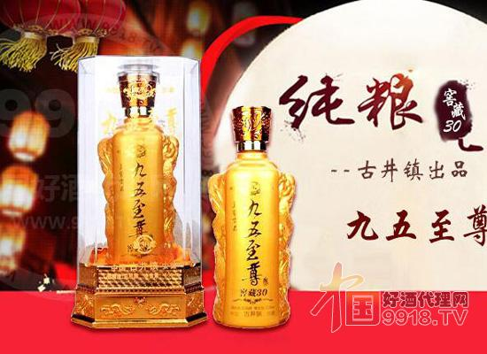 恭喜安徽亳州好运酒业股份有限公司再度牵手好酒代理网!