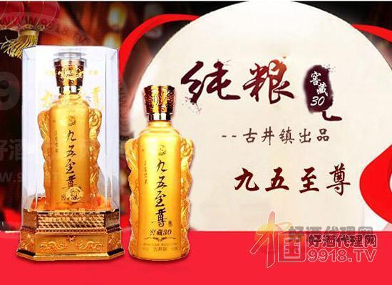 安徽亳州好运酒业股份有限公司再度携手好酒代理网