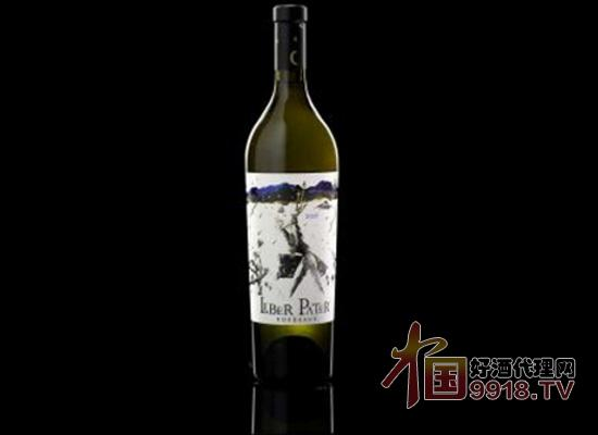 丽伯特酒庄红葡萄酒