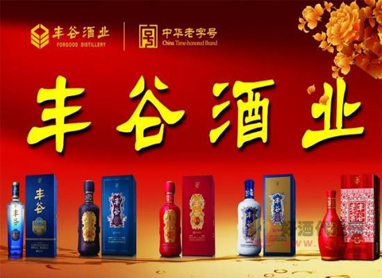丰谷酒业董事长马斌离职:曾创30多亿业绩令人惊叹!