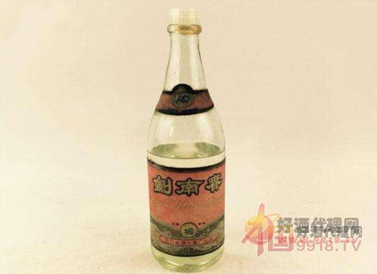 70年代剑南春酒