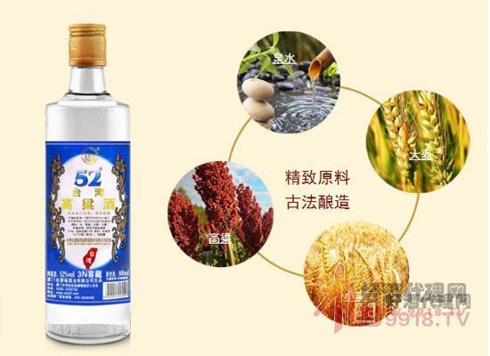 臺灣高粱酒釀制原料